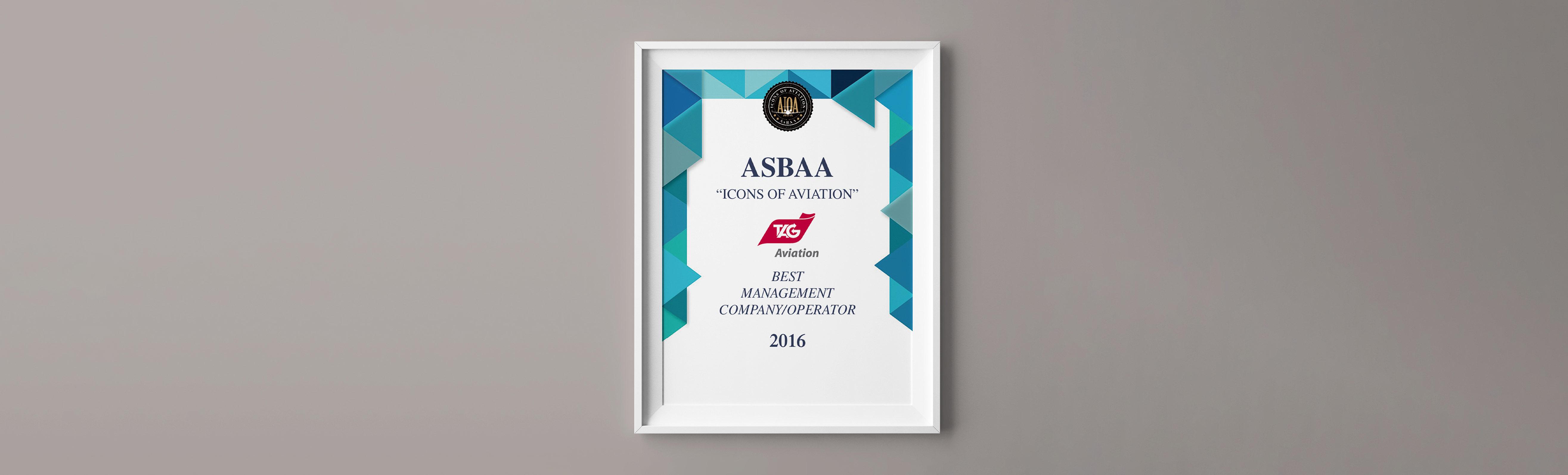 TAG航空亞洲在亞洲商務航空協會(AsBAA)的2017航空業指標頒獎典禮中贏得最佳管理公司/營運商獎項