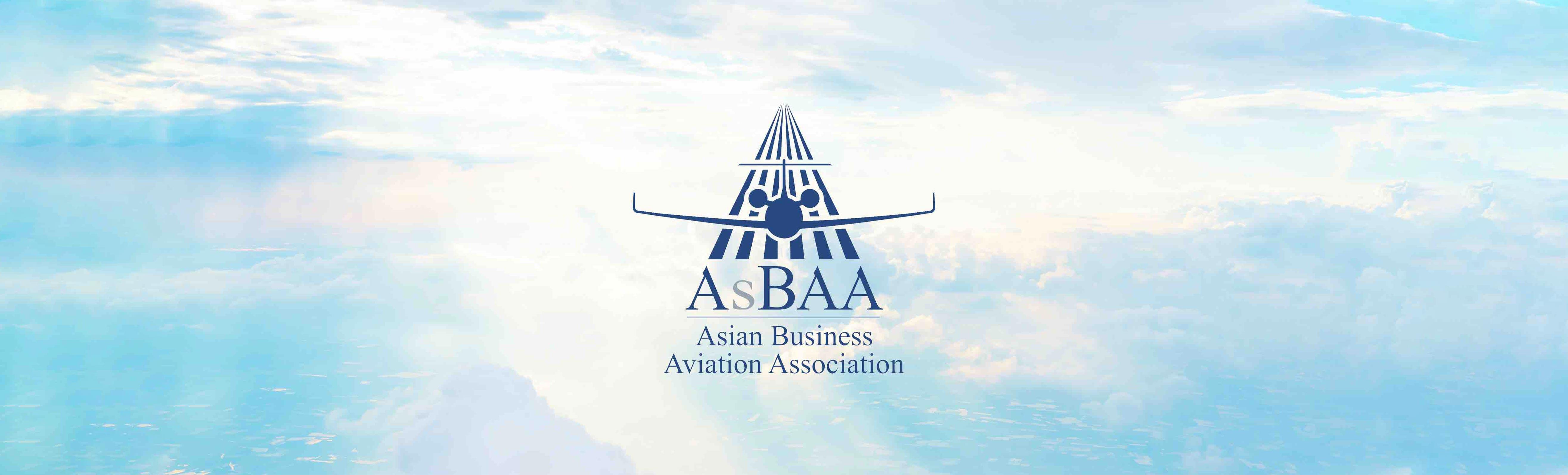TAG航空亚洲在亚洲商务航空协会的2017航空业指标典礼中赢得最佳管理公司奖项